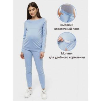 Костюм для беременных и кормящих р. 44