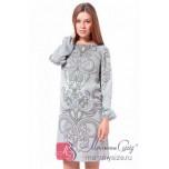 Платье двойка р.48